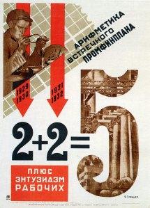 2+2=5.russian