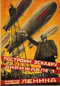 rus.constr.lenin.aerof