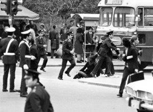 XOYNTA-1973-