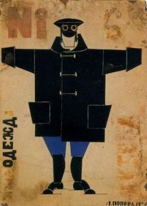 design Soviet 1920s