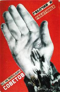 GustavKlutsis-Workers-must-vote-Soviets1930