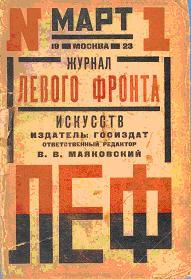 vlad.mayakofsky-Lef.1923
