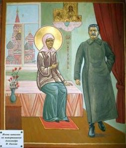 Blessed Matrona Blesses Stalin