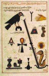 Arabic_alchemy_Kitab.alAqalim
