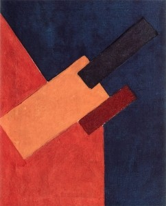 Olga-Rozanova-Suprematism1916