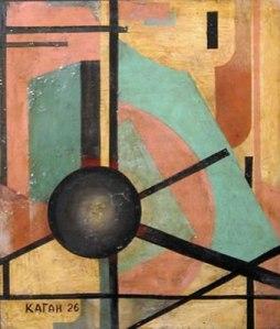 Anna Kagan(1902-1974)