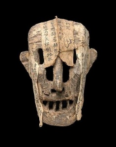 Yao-Taoist, shamanistic mask. Southern China1700-1800