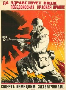 Death to German invaders - Nikolai Kochergin (1945)