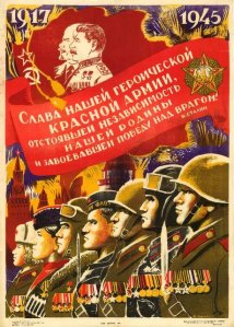 Glory to our heroic Red Army - Vladimir Kaidalov (1945)