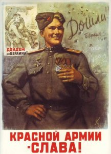 Glory to the Red Army- Leonid Golovanov (1946)