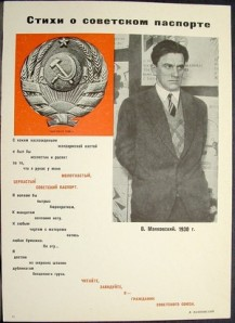 koretsky, mayakovsky.WWII mini-poster (Poem on the Soviet Passport)