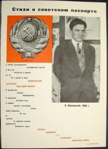 koretsky, mayakovsky.WWII mini-poster (Poem on the Soviet Passport)