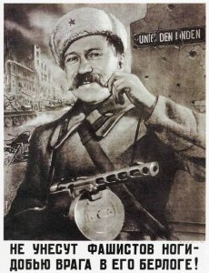 Nazis wont run away -Viktor Koretsky (1945)