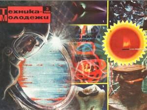 popular science magazine in Soviet Union5