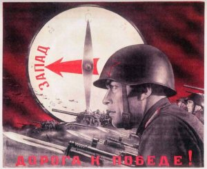 Road to Victory - Viktor Koretsky (1942)