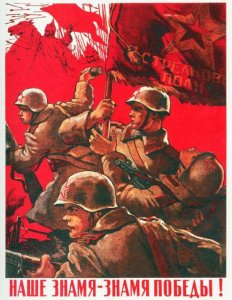 victory banner- Victor Ivanov (1943)