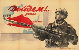 Well reach it Berlin - Vladimir Kaidalov (1945)