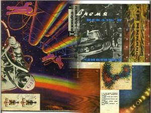 popular science magazine .Soviet Union2