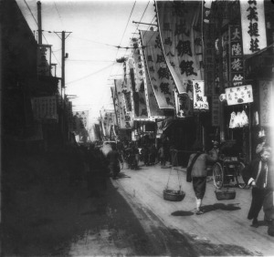 LouisPhilippe Messelier – Shanghai1930.Fuzhou street.French concession