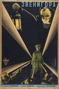 Stenberg Brothers- Zvenigora1927