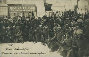 russian.Revolution1917