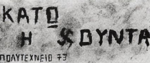 11-1973