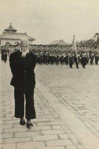 eastasia1958