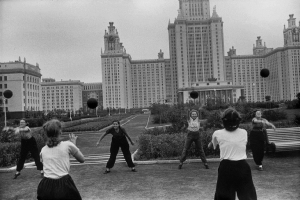 Moscow State University1950s