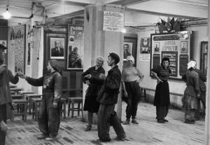 moskow1954