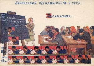 sovietProgress