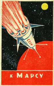 cccp-spaceProgram