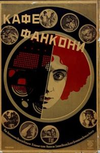 Russian_Avant-Garde_Film