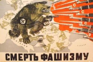 soviet.antinazi1941