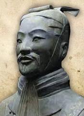 SunTzu 544-496bc