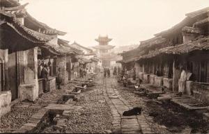 China 1900