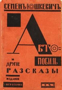 lissitzsky1923