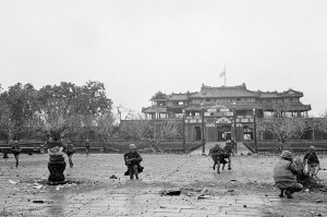 Imperial Palace Hue Vietnam1968