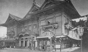 Kabuki-japan_Theatre1925