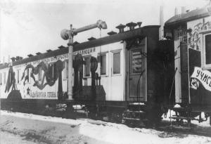 Agit-train October Revolution