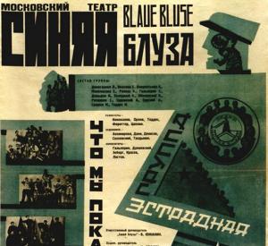 Blue Blouse'20s
