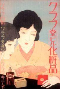 Japanese 1920s Club oshiroi