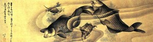Carps - Katsushika Hokusai