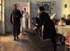 Ilya Repin1886