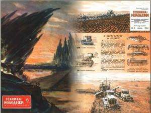 popular science magazine in Soviet Union10