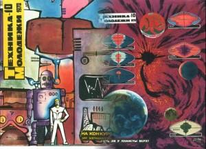 popular science magazine in Soviet Union12