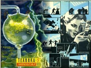 popular science magazine in Soviet Union7