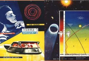 popular science magazine in Soviet Union8