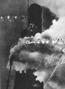 El Lissitzky1930