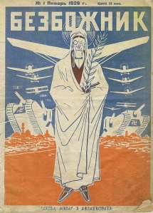 bezbozhnik-1-jan-1929