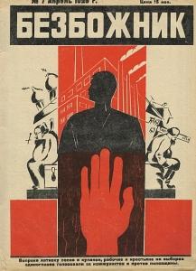Bezbozhnik (Godless)1929